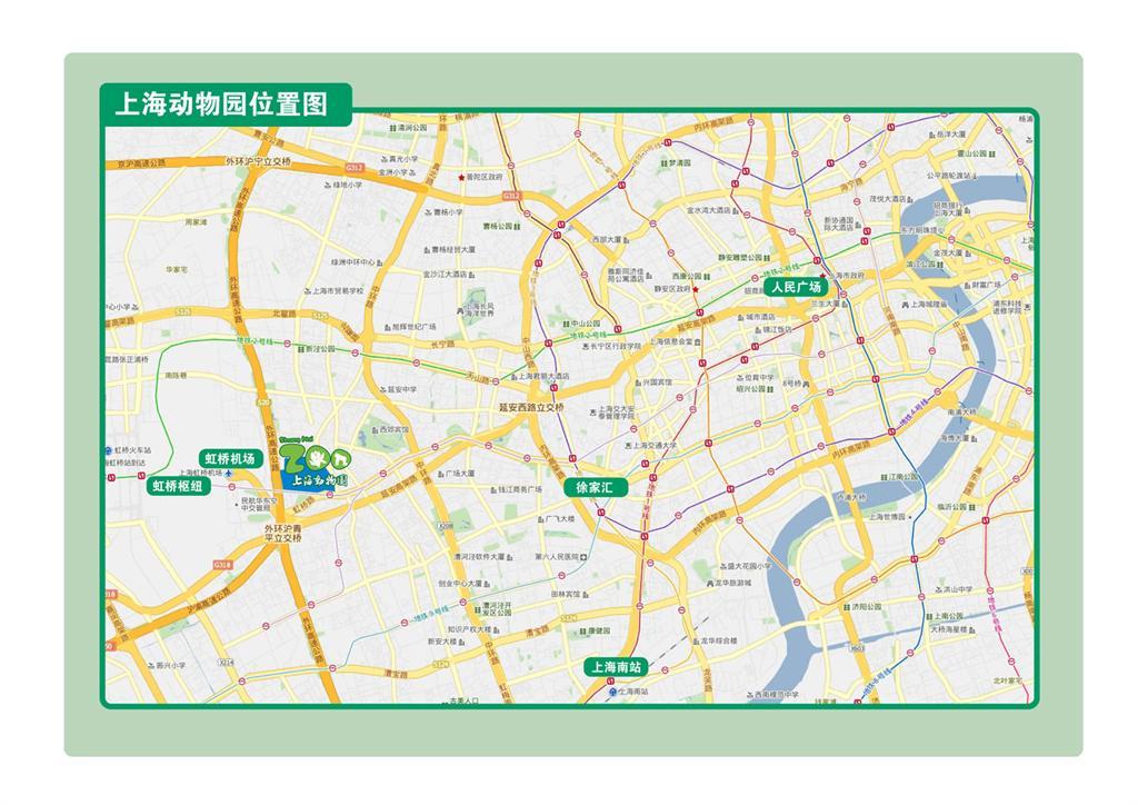 上海动物园正大门与出口门相邻
