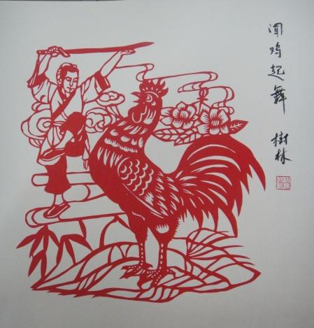 """招募方式:将""""创作者同剪纸作品的合影照""""上传至上海动物园微信公众"""